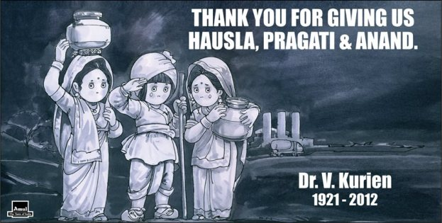 The Amul tribute to its great leader, Dr Kurien...